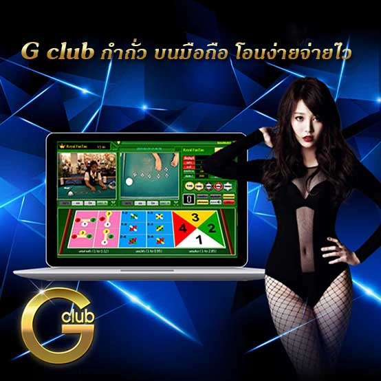 gclub-fantan